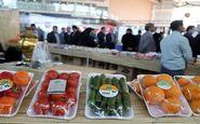 غذای 9 میلیون ایرانی دور ریخته می شود!