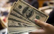 عرضه ۶۰ میلیون دلار در «بازار متشکل معاملات ارزی»