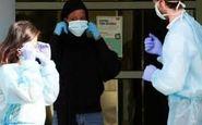 تازه ترین آمارها از همه گیری ویروس کرونا در جهان