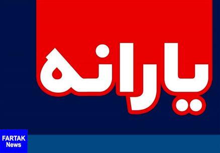 یارانه بهمن پنجشنبه واریز میشود