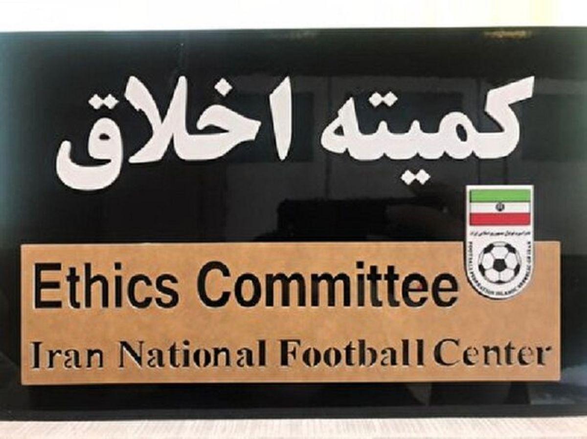 فوری/لیگ دسته دوم فوتبال تعلیق شد!