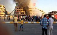 ۶ نفر در انفجارهای امروز بغداد زخمی شدند