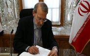 در پیامی؛ لاریجانی حادثه تروریستی بمب گذاری در افغانستان را محکوم کرد