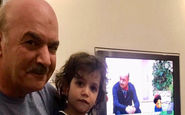 دختر مهناز افشار در آغوش آقای مجری