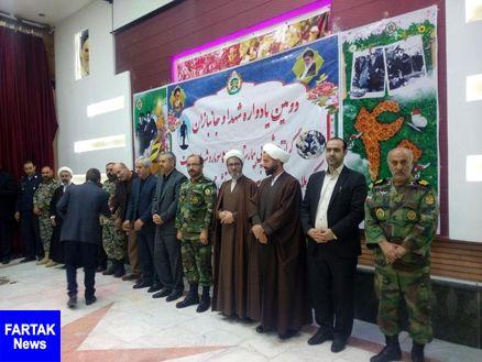 برگزاری یادواره شهدا و جانبازان ارتش جمهوری اسلامی
