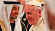 درخواست پاپ از مقامات امارات برای پایان جنگ یمن