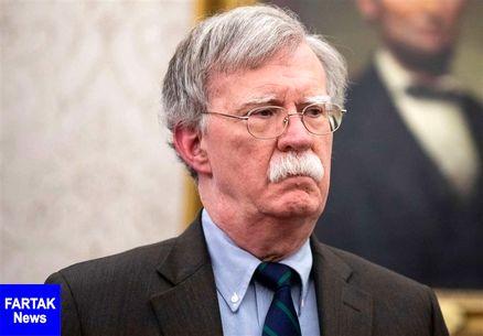 بولتون: ایران و چین میخواهند آمریکا را شرمسار کنند