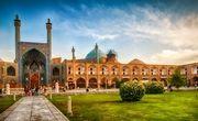 تعطیلی اماکن تاریخی و گردشگری استان اصفهان همزمان با نوروز 1399
