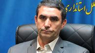 استاندار مرکزی بابت تأخیر در تعیین تکلیف طرح ۵۸ متری عذرخواهی کرد