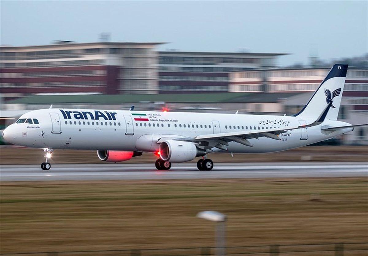 بازگشت ایرانی ها از بیروت با پروازهای فوقالعاده