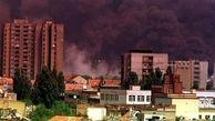روسیه: بدون شک بمباران یوگسلاوی توسط ناتو نقض قوانین بین المللی بود