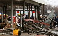 لحظه انفجار در ایستگاه نیویورک + فیلم