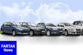 شرایط فروش ایران خودرو به صورت اقساطی در 20 شهریور 98