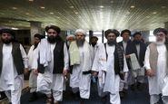 سفر هیأت طالبان به چین