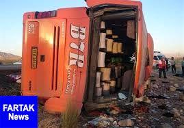 واژگونی بامدادی اتوبوس در آزادراه کرج-قزوین + اسامی 11 مسافر حادثه دیده