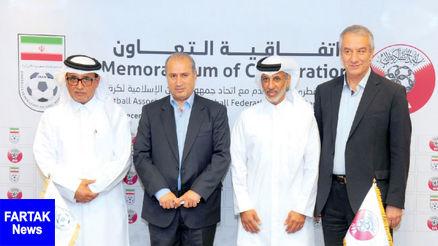 چشم و هم چشمی قطر و عربستان به کام تیم ملی ایران