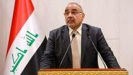 عبدالمهدی: با چند کشور برای لغو اقدام اخیر آمریکا علیه سپاه تماس گرفتیم