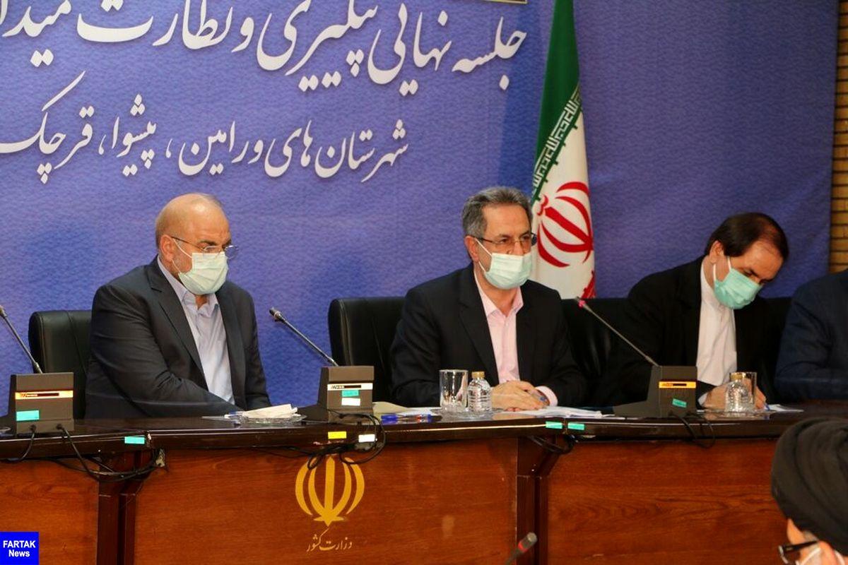 بندپی: سالانه ۲۰۰ هزار نفر به جمیعت استان تهران اضافه میشود