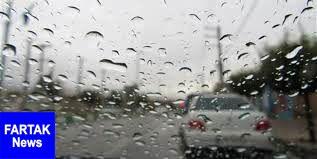 بارش باران در برخی استانهای جنوبی و شمالی طی سه روز آینده