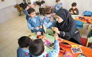 بدهی 800 میلیاردی آموزش و پرورش به فرهنگیان بابت هزینه «مهدکودک»