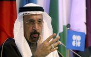 وزیر انرژی عربستان: اجماع کاملی داشتیم