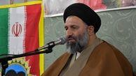 رئیس عقیدتی ـ سیاسی ناجا: یکی از اصول قطعی انقلاب اسلامی نفی استکبار و سلطه است
