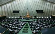 طرح تشکیل وزارت تجارت و بازرگانی در دستور کار مجلسی ها