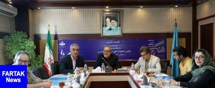 نخستین جشنواره بین المللی نماهنگ فجر برگزار می شود