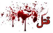 قتل دختر بیمار به دست پدر عصبانی