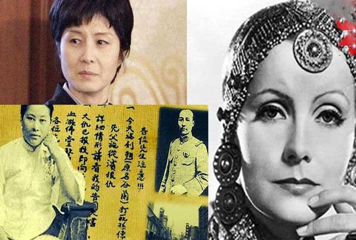 خطرناکترین زنان قاتل تاریخ