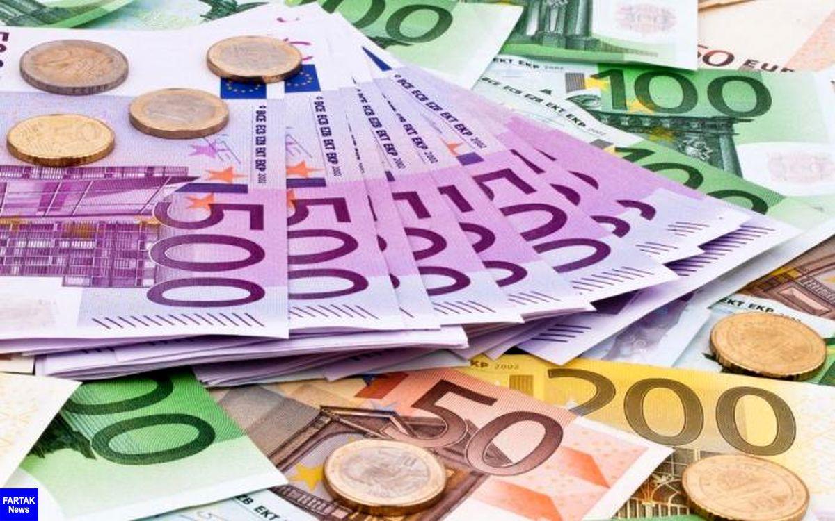نرخ رسمی ۴۷ ارز اعلام شد (۹۸/۰۸/۱۹)
