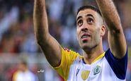 مصدومیت کاپیتان النصر جدی نیست