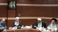 حضور حجتالاسلام حاجی صادقی و سردار جوانی در جلسه کمیسیون سیاسی مجلس خبرگان