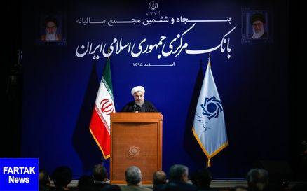 سخنرانی حسن روحانی، رئیس جمهور در مجمع بانک مرکزی آغاز شد