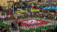 طی بیانیه ای مشترک تاکید شد؛ یوم الله ۲۲ بهمن روز تجلی عزت و اقتدار ملت ایران است