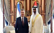 قرارداد 10 میلیارد دلاری رهاورد سفر «میرضیایف» به امارات