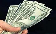 دلار گران شد/ نرخ ارز +جدول