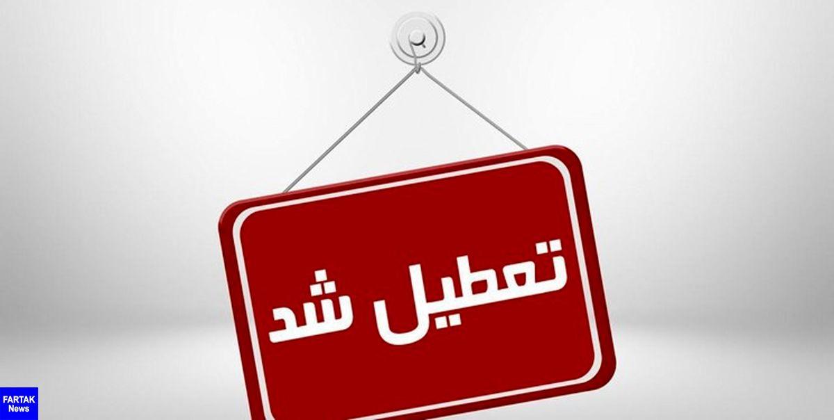 ادارات و بانکهای 3 شهرستان خوزستان فردا تعطیل شدند