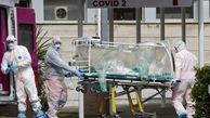 سه شنبه 27 مهر/تازه ترین آمارها از همه گیری ویروس کرونا در جهان