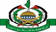 حماس: رژیم صهیونیستی تاوان جنایاتش علیه قدس را خواهد داد