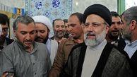 بیانیه حجتالاسلام رئیسی درباره انتخابات