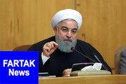 تاکید رییس جمهوری بر تسهیل امور گمرکی و تسریع واگذاری داراییهای دولت