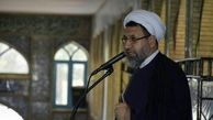 امام جمعه کرمان: زمان فرصت دادن و اعتماد به اروپا گذشته است