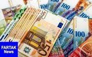قیمت دلار، قیمت یورو، و قیمت درهم امروز ۹۸/۰۸/۲۵