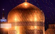 مراسم شام میلاد امام رضا(ع) در حرم مطهر آن حضرت در مشهد برگزار شد