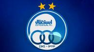 چرا باشگاه استقلال رضایت نامه بازیکنان مازادش را نمیدهد؟