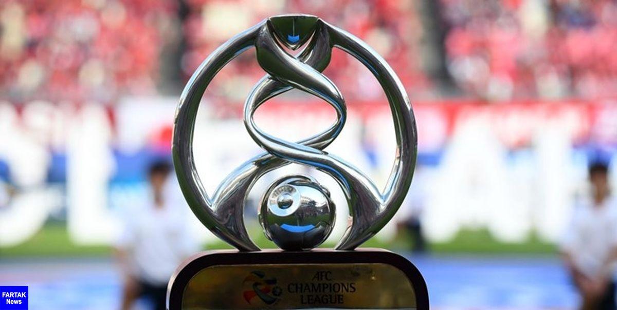 تاریخ فینال لیگ قهرمانان آسیا اعلام شد