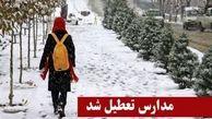 بارش برف برخی مدارس آذربایجانشرقی را تعطیل کرد+جزئیات