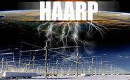 هارپ، دلیل زلزلههای اخیر کشور؟ + فیلم