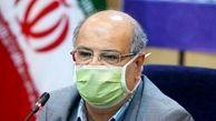 افزایش آمار بیماران کرونایی در تهران/هشدار درباره خیز چهارم کرونا